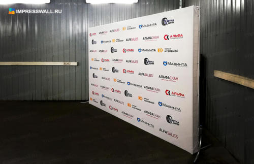 "Прессвол Тритикс с закрытыми краями размер 2,2х3 метра, установлен для компании ООО""Мавинта"""