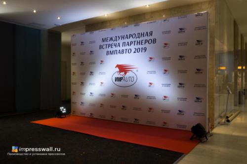 Прессвол 2.5х4 метра, конструкция Тритикс с красной ковровой дорожкой и дополнительным освещением в виде двух проекторов, установлен в отеле Park Inn СПб